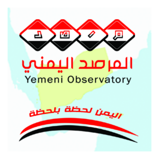 المرصد اليمني