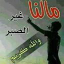 ♥الأمير♥ الرشيدي♥ (@012346p) Twitter