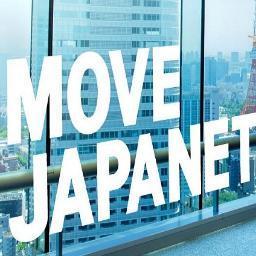 Japanet ジャパネット Japanet Jpnxc Twitter