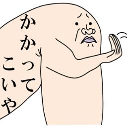 ひざっこぞう Lineスタンプやってます 広島弁 使うよね ひざっこぞうのラインスタンプはコチラから T Co Oef9xxiode 広島 広島弁 カープ ラインスタンプ ひざが好きな人と繋がりたい はあ