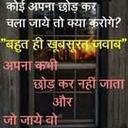 Anant Chaudhari (@081479988ac84c0) Twitter