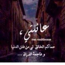 دامك حلا ما نختلف في روح القصيد شعر رومنسي شعر خليجي Facebook