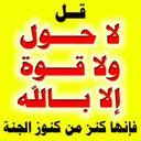 عبدالهادي ال فهاد (@0509786560) Twitter