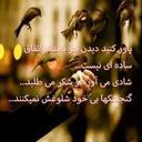 taha mahmodzadeh (@5741mTaha) Twitter