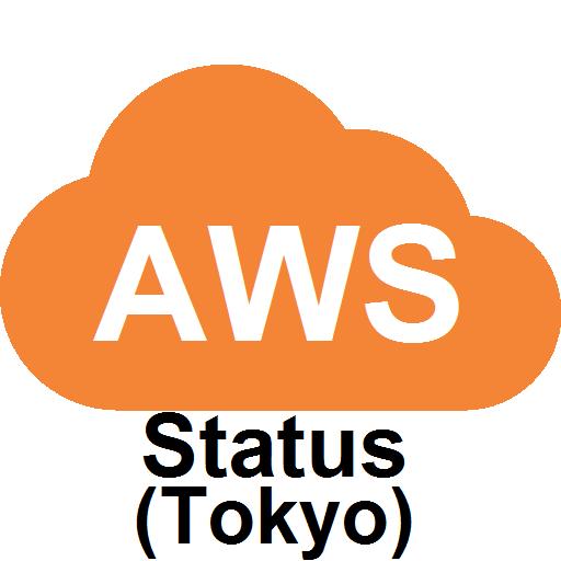 aws 東京 リージョン 障害