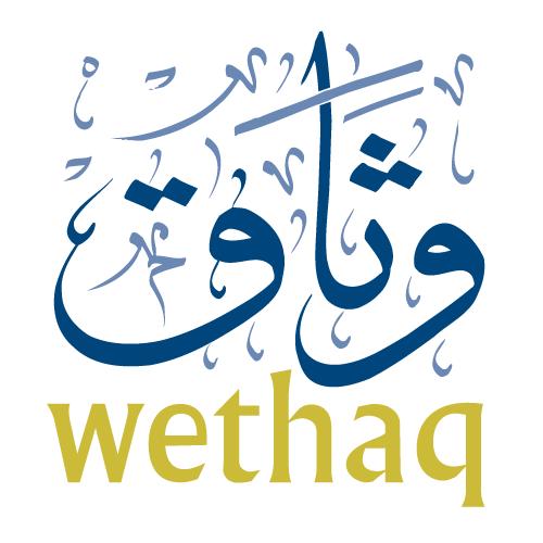 @wethaq