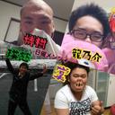 りゅーの (@0817Ryuno) Twitter