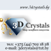 @3dcrystals_by