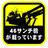 黒 @横浜国民 (@Black_Holdings)