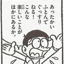 shushu12