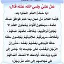 مني عبده (@13e03a2b5486456) Twitter