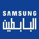Samsung Albabtain (@samsung_babtain)   Twitter