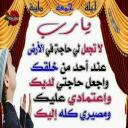 sayed elhedra (@57ff6b3e13c348b) Twitter
