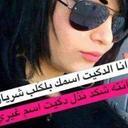 احمد العراقي (@0804b4aecd90483) Twitter