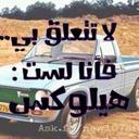 زين الصعر (@64278f3cfa4f4d2) Twitter