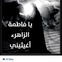 ام محمد (@015e63292dd54aa) Twitter