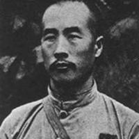 Henry Wei