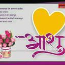 Ashu Khan (@5bfd6ef8fbc84e8) Twitter