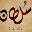 sultan bin mohammed (@1399sultan) Twitter