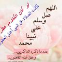 ماجد (@0547090658s1) Twitter