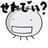 eldesh's icon