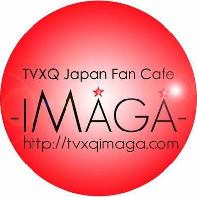 東方神起ファンカフェ  -IMAGA- @tvxqimaga