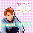ゃょぃ\( ¨̮ )/ (@0317_yayo) Twitter