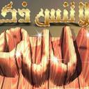 Zenab. Ghareb (@595ac200721e461) Twitter