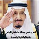 عبدالهادي ابواصيل (@00966530973951) Twitter
