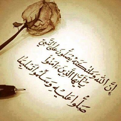 Warde123 On Twitter Maherzain انت نور الله فجرا جئت بعد العسر