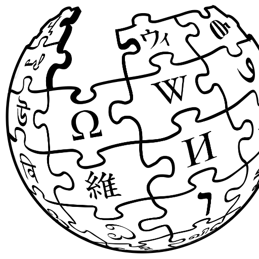 What are Wikipedia stubs?