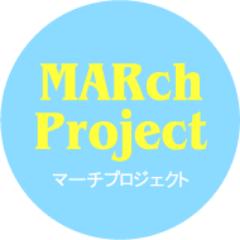 MachidaMarch