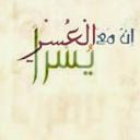 abdullah kallid (@0595953402Abd11) Twitter