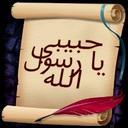 Ahmed Taha (@231b7d0cc2b6452) Twitter
