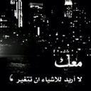 حمزه وعروب (@13Ali13a) Twitter
