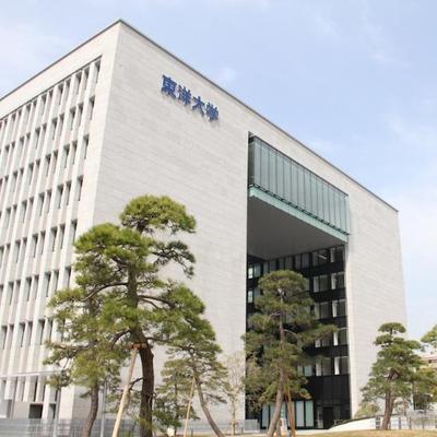 東洋大学 経営学科 on Twitter: ...