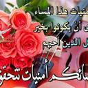 ابن الأنبار (@11e7186a1cc0453) Twitter