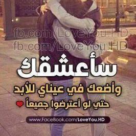 حبك وجع Zezohema11 Twitter