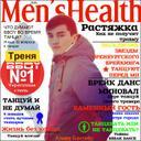Принц Алиев (@5c590f4430c443c) Twitter