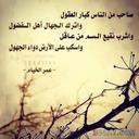 ابو خالد (@000Meed) Twitter