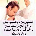محمد محمد (@1975M7amd) Twitter