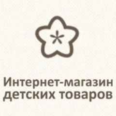ООО Илион