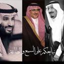 عبدالله الهاجري (@0597855277a90) Twitter