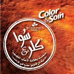 color soin saudi - Color Soin