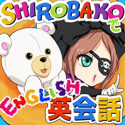 It'll be a record of our resolve, our memories, and our people. 覚悟と記念と人間の記録っす  今井 みどり shirobako https://t.co/rkjLJcNLN6