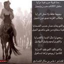 ماجد المحمدي (@05f2ef1df74341c) Twitter