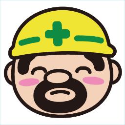 現場作業員くまひげさん Lineスタンプ Kumahigestamp Twitter