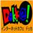 Dokka10
