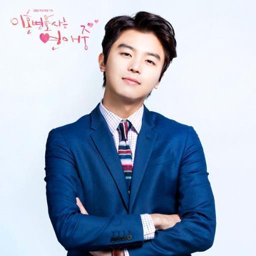 Jin wife woo yeon Marriage, Not