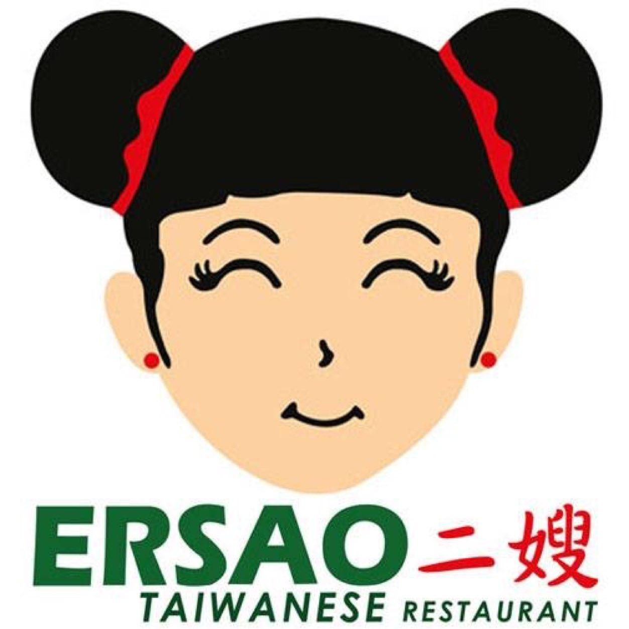 Image result for ersao